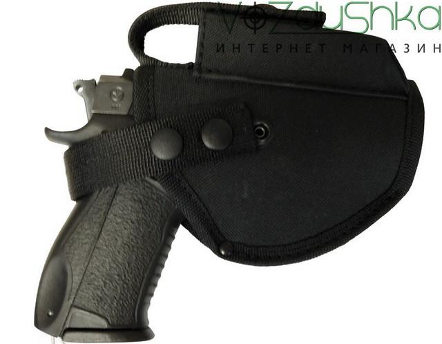 Поясная синтетическая черная кобура с пистолетом Форт 17Р (черная)