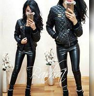 Женская курточка, фото 1