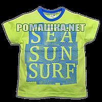 Детская футболка для мальчика р. 104 ткань КУЛИР-ПИНЬЕ 100% тонкий хлопок ТМ Merry Bear 3534 Зеленый