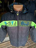 Двусторонняя куртка для мальчика (рост 134-152)