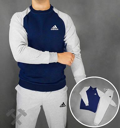 Спортивный костюм Adidas серый с синим