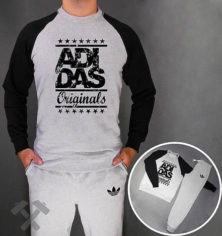Спортивный костюм Adidas Originals серый с черным