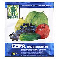 """""""Сера Коллоидная"""" GB 40гр фунгицид от болезней растений"""