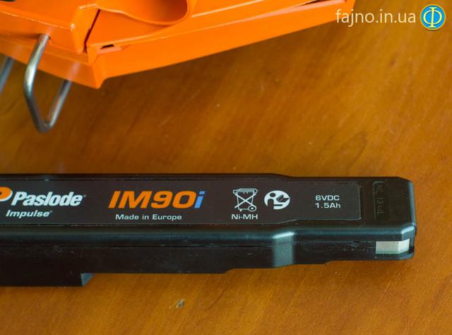 Газовый воздезабивной пистолет Paslode IM90L