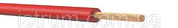 Провод установочный ПВ3  95,0