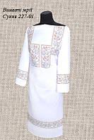 Платье 227-01 без пояса