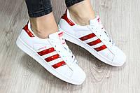 Кроссовки Adidas  Superstar женские с красными полосками