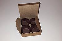 Коробочка для 4-х конфет ручной работы, 83*83*30
