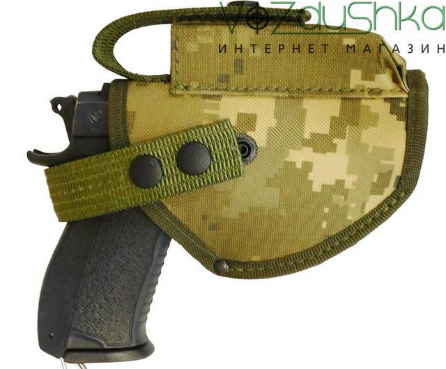 Поясная синтетическая черная кобура с пистолетом Форт 17Р (камуфляж светлый пиксель)