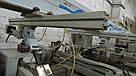 Сверлильно-присадочный Homag Machinery NBT 100/5 станок бу 2000г., фото 8