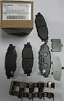 Оригинальные задние колодки Subaru Forester, Subaru Impreza