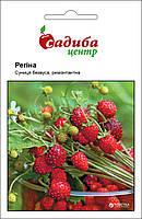 Семена клубники Регина 0.2 грамма
