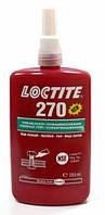 Loctite 270 -фиксатор резьбы высокой прочности 50 мл.