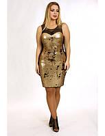 Коктейльное платье-футляр из пайеток двух цветов