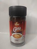 Растворимый сублимированый кофе Rafael Instantaneo
