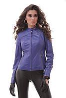 Куртка женская 012дл