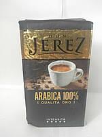 Кофе молотый Don Jerez 100% Arabica