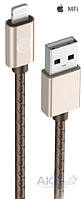 Кабель USB Lab.C Lightning Leather Cable A.L Champagne Gold (1.8 m) (LABC-511-GD)
