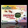 Ловушки для тараканов Global Глобал 6 шт.(ЖнБ180001), фото 2