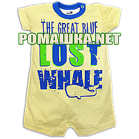 Детский песочник-футболка р. 74 ткань КУЛИР-ПИНЬЕ 100% тонкий хлопок ТМ Merry Bear 3536 Желтый