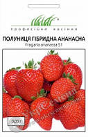 Семена клубники крупноплодная Ананасная 0.03 грамма