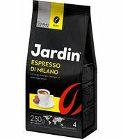 Кофе в зернах ЖАРДИН Espresso ctile di Milano (250г)