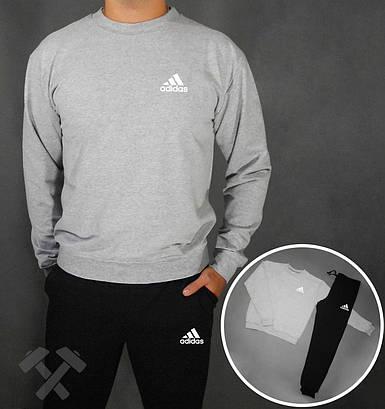 Спортивный костюм Adidas черны с серой толстовкой