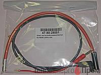Комплект проводов к Giersch RG 20 (Провод высоковольтный и ионизации)