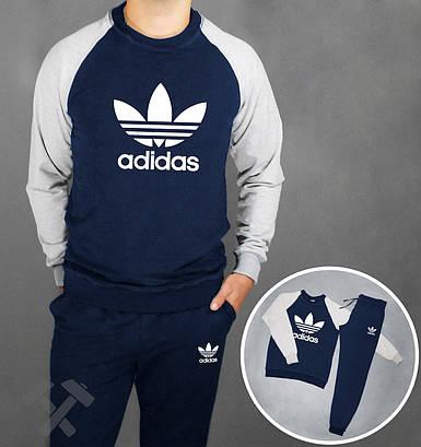 Спортивный костюм Adidas синий с серым