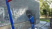 Удаление граффити со всех типов поверхностей