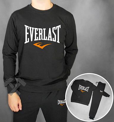 Спортивный костюм Everlast черный