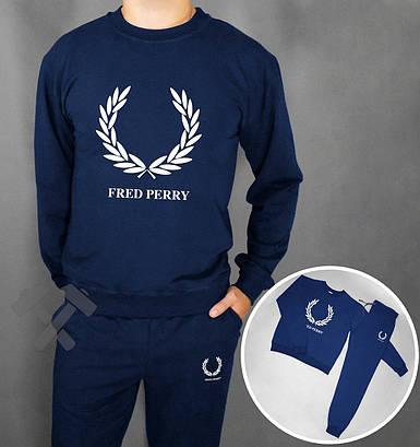 Спортивный костюм Fred Perry синий