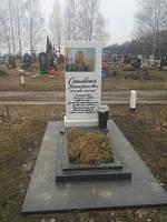 Памятник из мрамора М - 147, фото 1