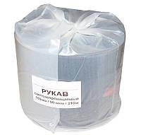 Рукав для упаковки тонерного картриджа, светонепроницаемый, 150 мм x 210 м, 90 мкм