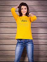 Кофта женская Sunshine сзади замочек p.42-50 цвет горчица VM1886-2
