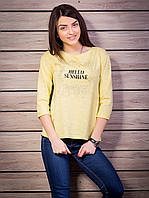 Кофта женская Sunshine сзади замочек p.42-50 цвет желтый VM1886-3