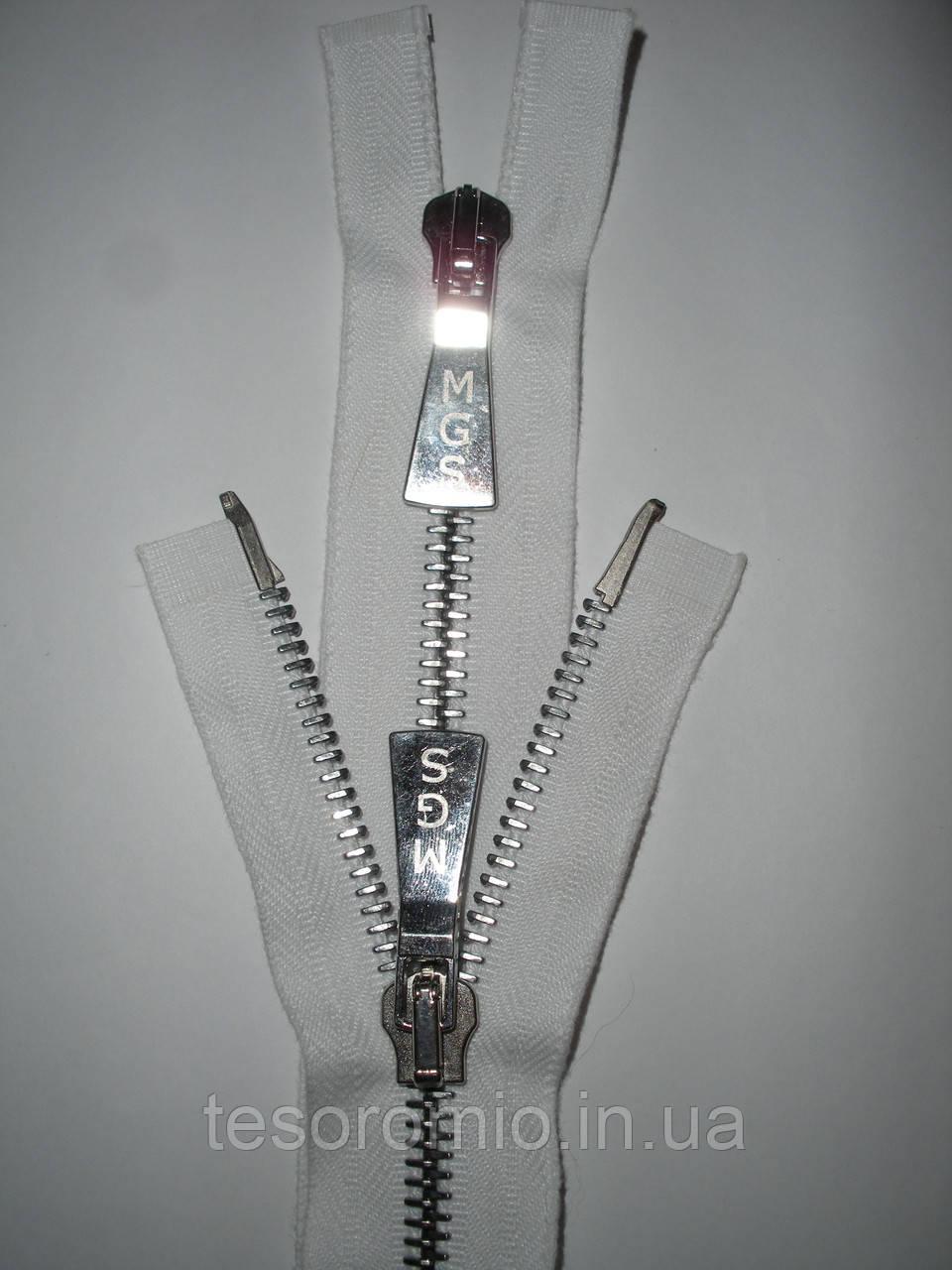 Молния металлическая 62см, тип 8, 2 бегунка