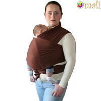 Трикотажный слинг-шарф Omali (шоколад)