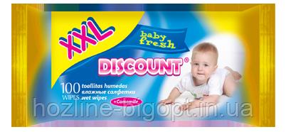 DISCOUNT Влажные салфетки для детей 100 шт. РОМАШКА