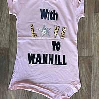 Футболка для девочек Wanhill