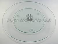 Стойка вращающаяся стеклянная, диаметр 30 см, фото 1