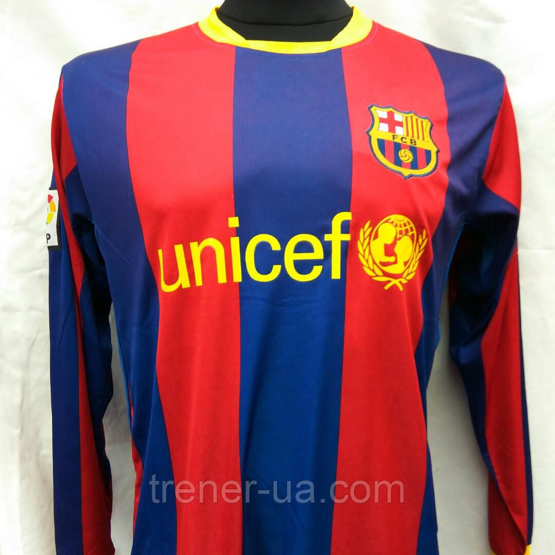 Футбольна форма довгий рукав доросла Barcelona