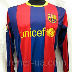 Футбольная форма длинный рукав взрослая Barcelona
