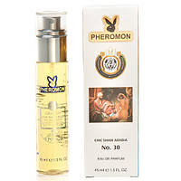 Женский мини-парфюм с феромонами 45 мл CHIC SHAIK ARABIA No.30