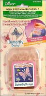 """Форма для фильцевания """"Бабочки"""", Clover, Япония"""
