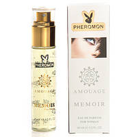 Женский мини-парфюм с феромонами 45 мл AMOUAGE MEMOIR