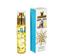 Женский мини-парфюм с феромонами 45 мл Amouage Sunshine