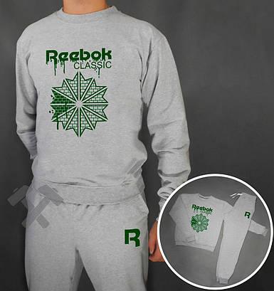 Спортивный костюм Reebok Classic серый с зеленым лого