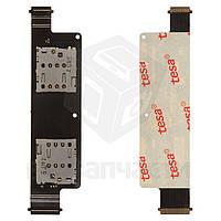 Коннектор SIM-карты для мобильного телефона Asus ZenFone 4 (A450CG), на две SIM-карты, с коннектором карты памяти, со шлейфом