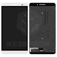 Дисплей для планшета Lenovo Phab Plus PB1-770M LTE, белый, с сенсорным экраном